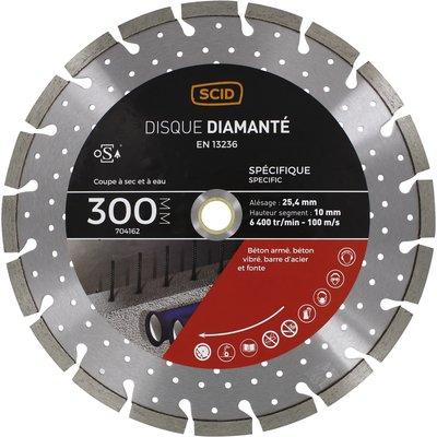 Disque diamant specifique professionnel ventilé béton métal