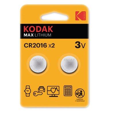 Pile bouton Max Lithium Kodak - CR2032 - Vendu par 2