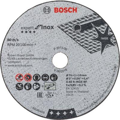 Disque à tronçonner Expert for Inox Bosch - Diamètre 76 mm