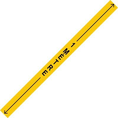 Bande verticale 1 mètre avec flèche - Spécial sol - 1000 x 70 mm