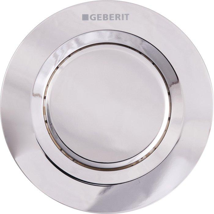 Bouton poussoir WC - Pour réservoir dissimulé-2
