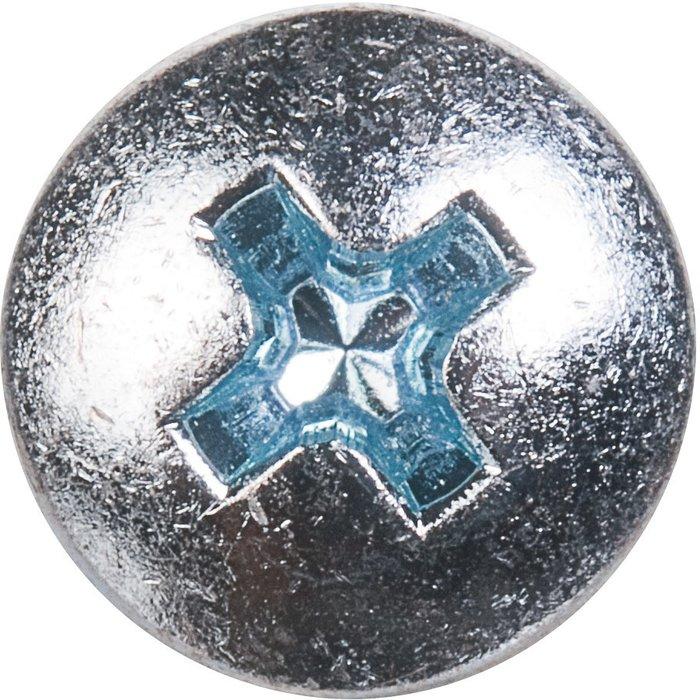 Vis à tôle - Autoperceuse - Tête cylindrique bombée cruciforme - Acier zingué - Coffret de 1770 pièces-3