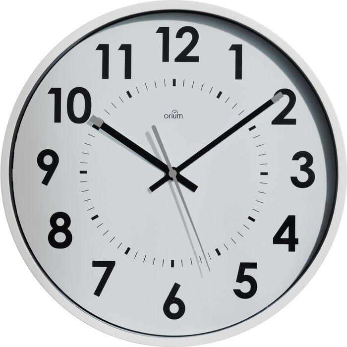 Horloge silencieuse Abylis