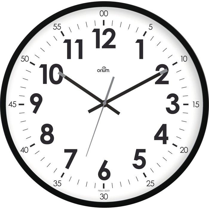 Horloge quartz silencieuse