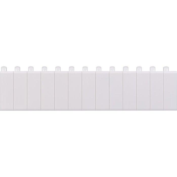 Obturateur pour coffret Ekinoxe à 13 modules - Blanc-2